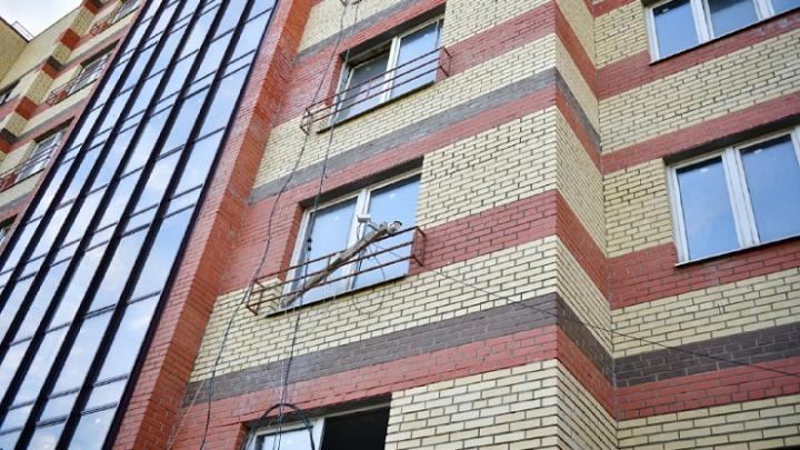 Власти ответили обманутым дольщикам, устроившим пикет на градостроительном форуме