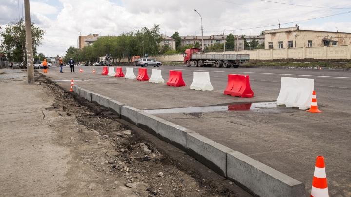 Голосуем за асфальт: власти предложили новосибирцам выбрать самые разбитые дороги