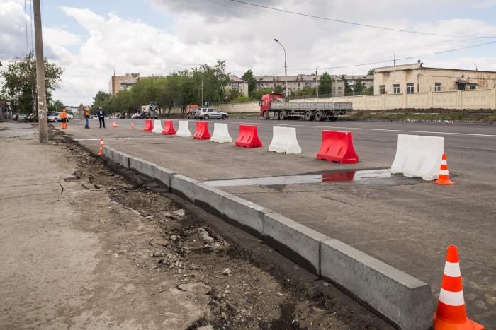 Новосибирцы должны назвать самые плохие дороги к 3 сентября