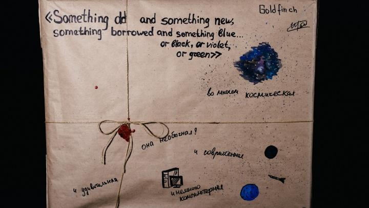 Новосибирцам показывают картины, спрятанные в упаковочную бумагу с авторскими подсказками
