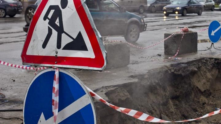 Улицу на Троллейном раскопают для прокладки ливнёвки