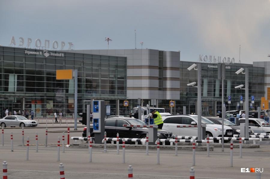 Недавний случай с ограблением на парковке Кольцово наделал много шума в среде обнальщиков