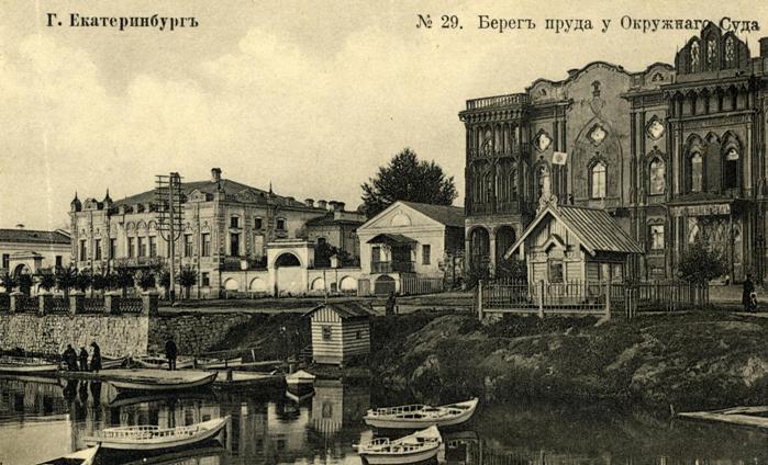 Усадьба Тарасовых, ныне резиденция губернатора Свердловской области