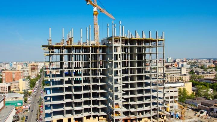 В Челябинске подскочили цены на строящиеся квартиры