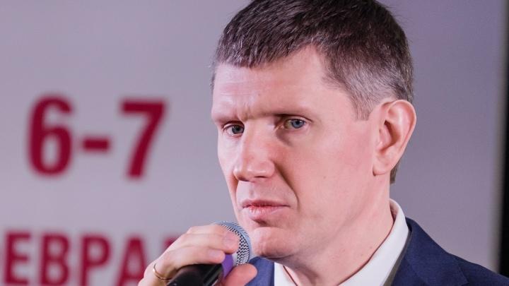 Пермский штаб Навального нашел у Максима Решетникова элитную квартиру за 200 миллионов рублей