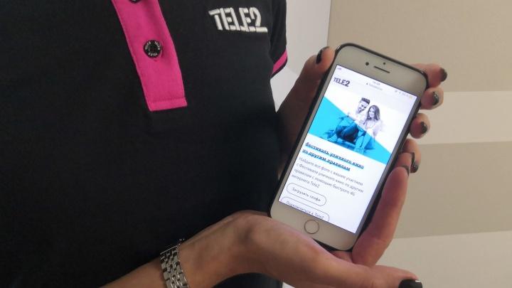 Мобильный оператор Tele2 начал использовать технологию компьютерного зрения на скорости 4G