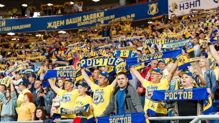 В РПЛ прокомментировали позднее время матчей ФК «Ростов»