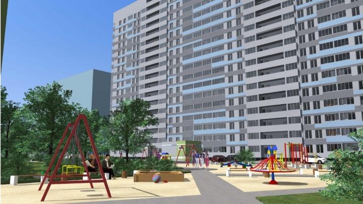 6 вариантов экономии при покупке квартиры в новостройке Екатеринбурга