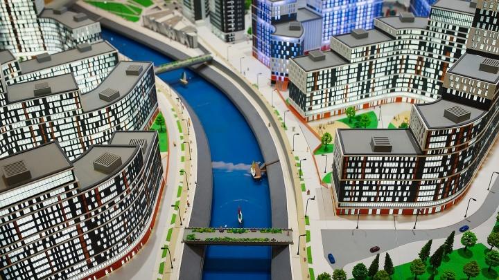 Район, который придумали сами екатеринбуржцы: выясняем, как будет выглядеть Clever Park