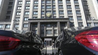 Кто самый богатый: стали известны доходы депутатов Государственной думы России