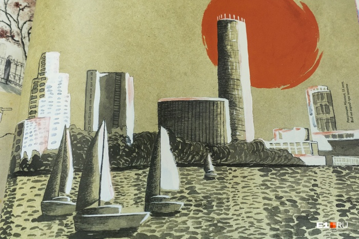 13-летний Михаил Рокульцев показал город в стиле японской живописи