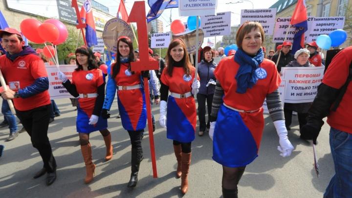 Центр перекрыт: как в Красноярске празднуют 1 Мая
