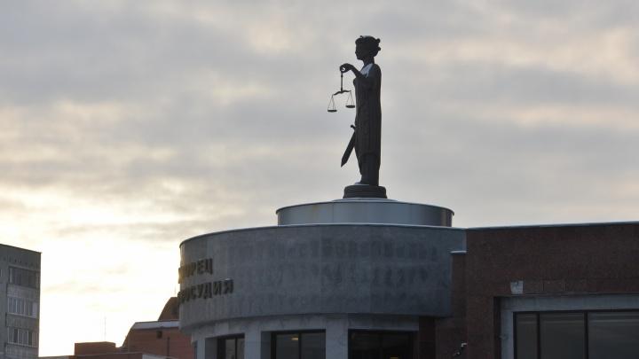 Экс-главу администрации Среднеуральска отправили в колонию на 7,5 лет за то, что он дал взятку зэку
