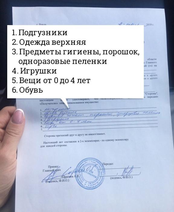 Написать письмо в администрацию президента рф по почте