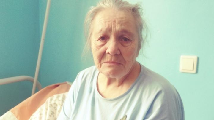 Говорит, что она свердловчанка: в Кунгуре нашли пенсионерку, потерявшую память