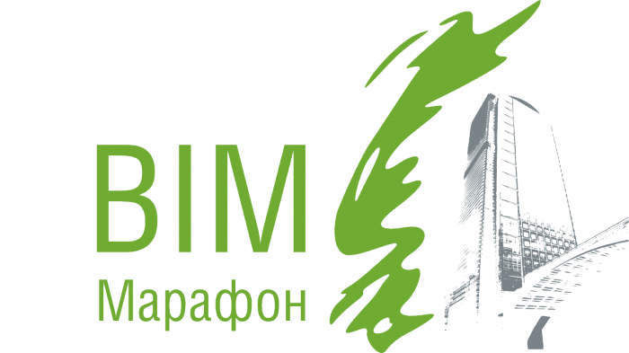 «АСКОН» пригласил архитекторов и строителей на марафон BIM-технологий