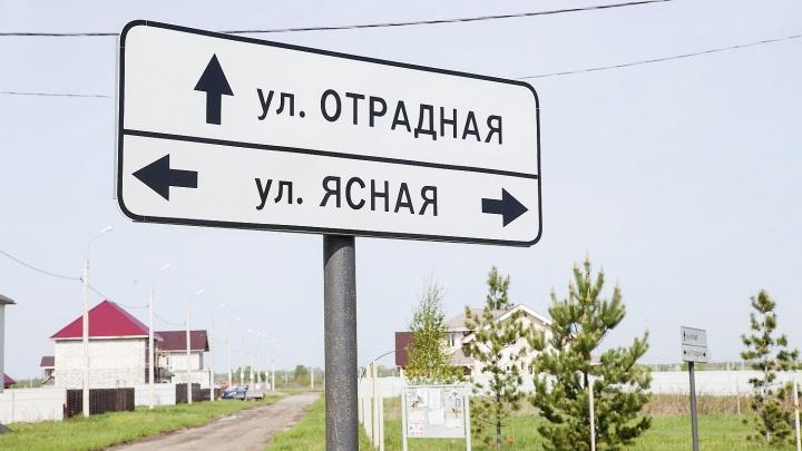 Дорога домой за город без промзон и пробок: в поселке «Чистые луга» есть свободные участки