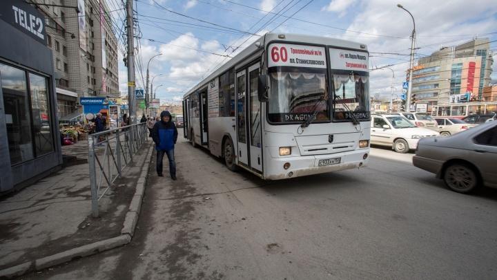 Автобусы пойдут в объезд: на левом берегу на неделю перекроют улицу