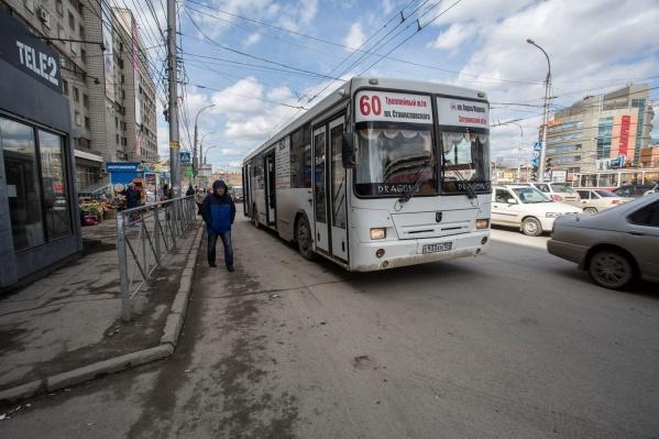 Автобусы, которые проходили по этому участку, пустят в объезд