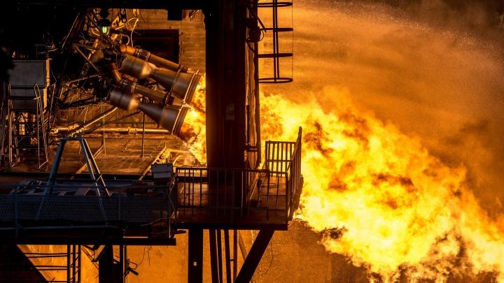 С космодрома Куру запустили ракету с самарскими двигателями
