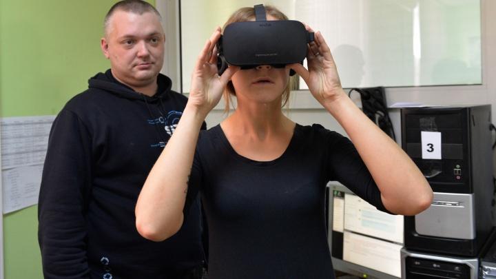 В Екатеринбургском музее ИЗО откроют кинотеатр виртуальной реальности