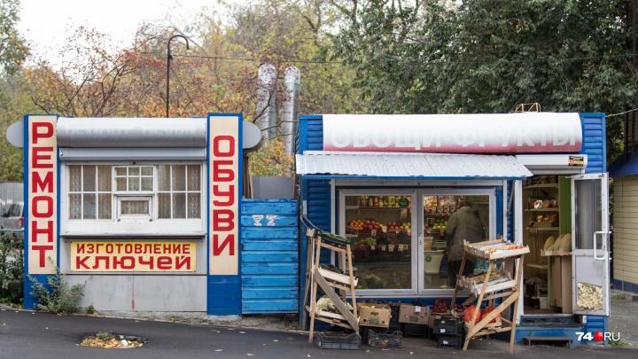 «Семь ларьков поставь — ни один не согласуй»: смотрим, как Челябинск превратили в рынок