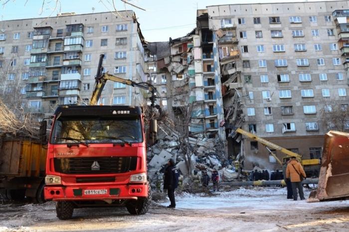 В результате взрыва погибли 39 человек, а 101 семья осталась без жилья