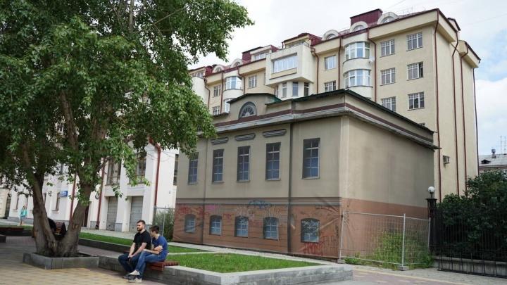 200-летнюю усадьбу в центре Екатеринбурга присоединят к соседнему дому, чтобы спасти от разрушения