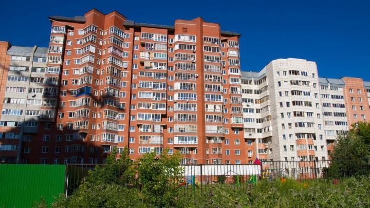 Реально ли жить в Перми на доход от сдачи квартиры? Результаты опроса