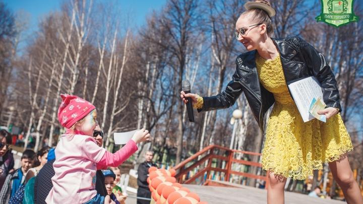 Пермский парк Горького 1 мая откроет сезон концертом, спектаклями и розыгрышами
