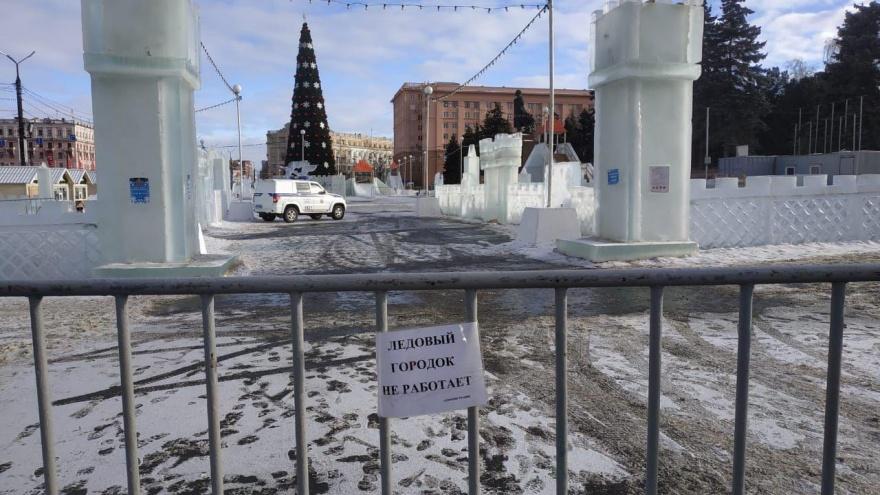 В челябинской мэрии назвали предварительную дату открытия ледового городка на площади Революции