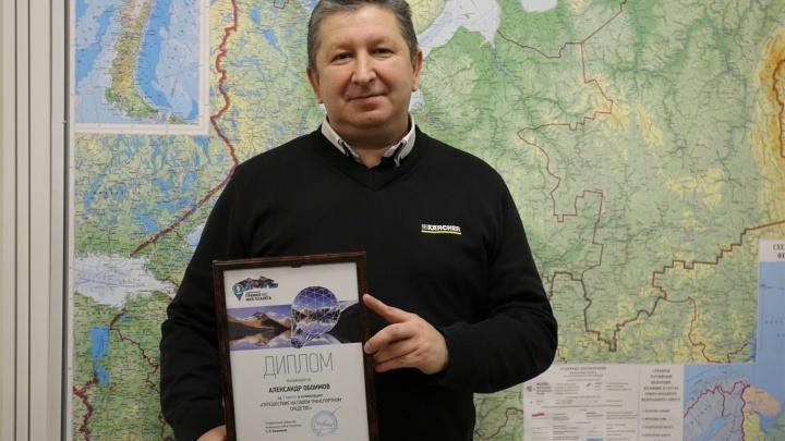 О том, как пережили штормы: сотрудник «Русской Арктики» получил национальную премию «Моя планета»