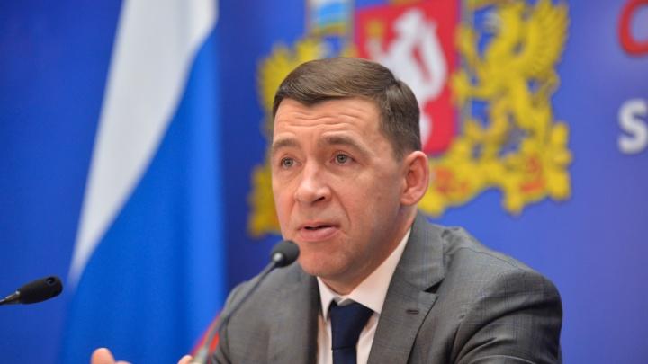 Залезем в долги ради Универсиады: Свердловской области придется выложить 40 миллиардов рублей