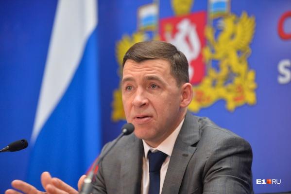 Губернатор Евгений Куйвашев рассказал, сколько будет стоить Универсиада