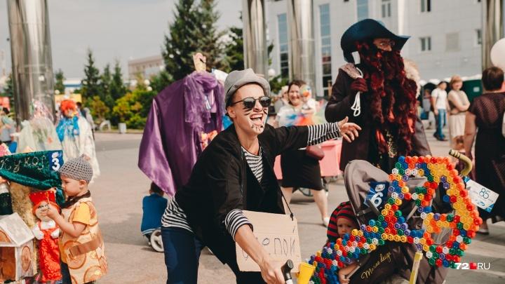 Кот Базилио, талисман для ФК «Тюмень»: рассматриваем 10 самых крутых идей с «Парада колясок»
