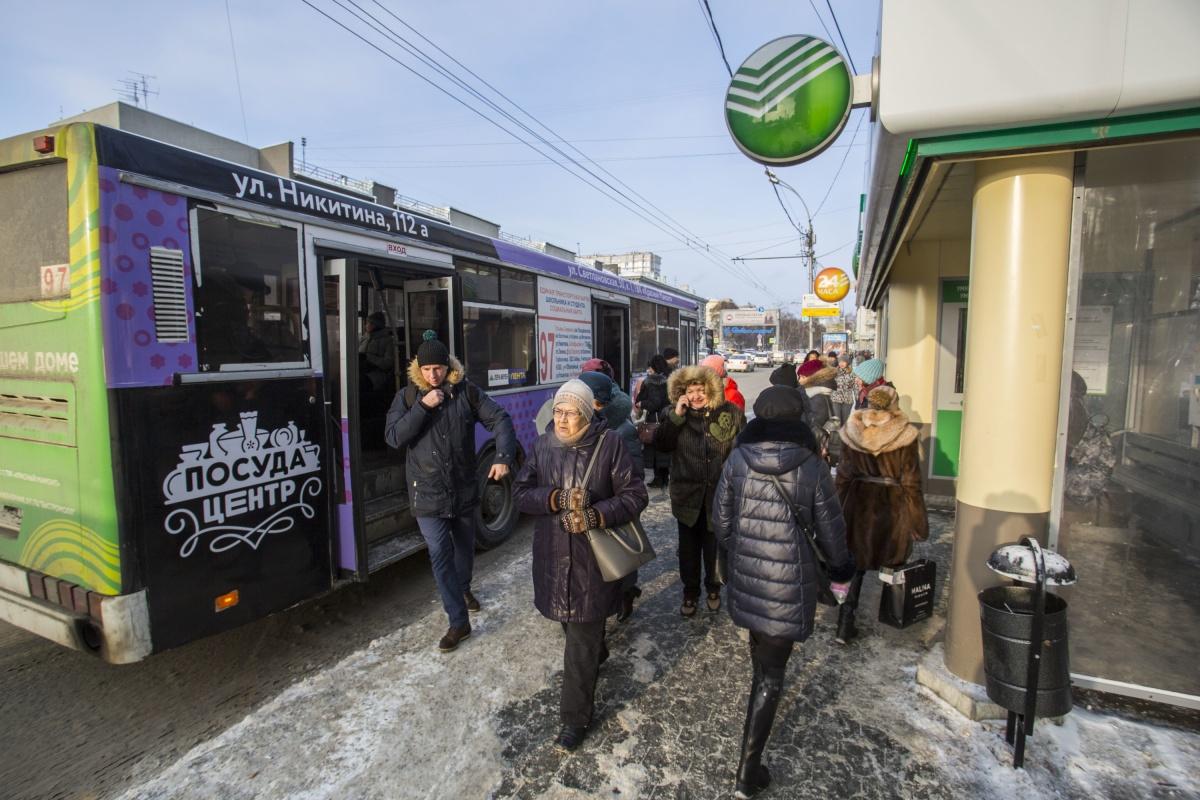 В автобусе  №97  накануне произошёл конфликт из-за безбилетного пассажира