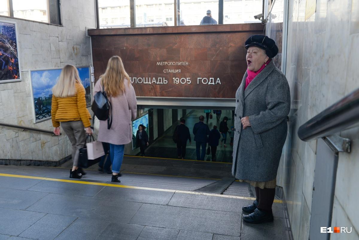 В метро отличная акустика, так что голос Валентины Степановны хорошо слышно