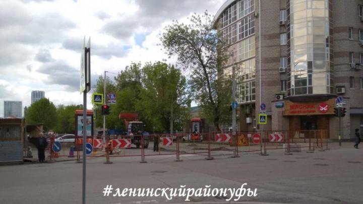 В Уфе на месяц перекроют центр города