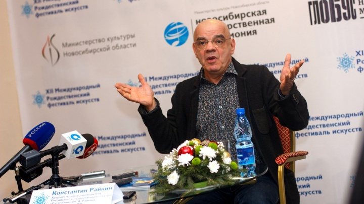 «Это гора лжи»: артист Райкин ответил на обвинения в корысти на встрече в Новосибирске