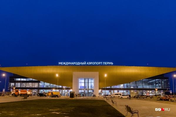 В расписании аэропорта должны появиться новые рейсы