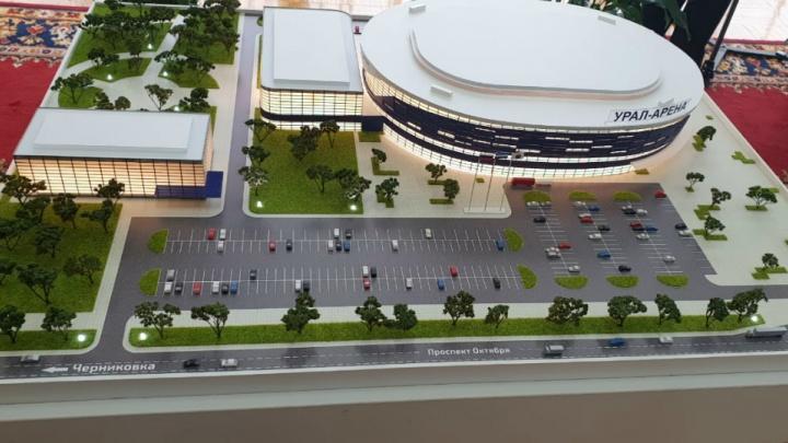 48,5 миллиона рублей потратит Башкирия на исследования для строительства центра волейбола в Уфе