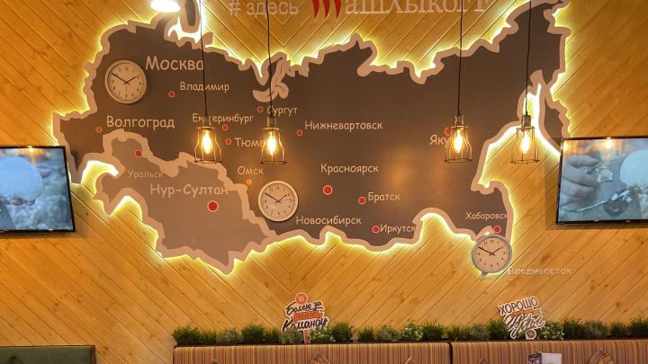 Сочное мясо, демократичные цены: в Волгограде открылся первый гриль-бар сети «ШашлыкоFF»