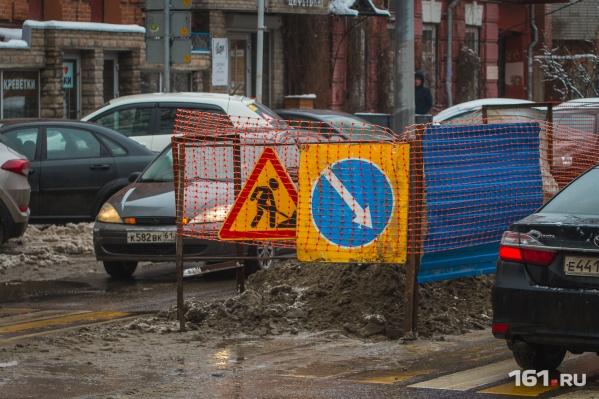 В Ростове дополнительно отремонтируют пять улиц