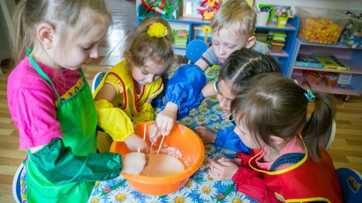 В главном управлении образования назвали топ причин, почему родители отказываются от детсадов
