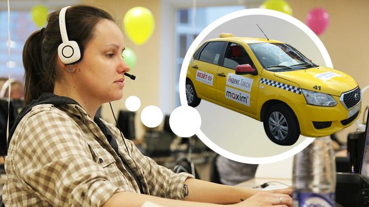 «Выкинут на улицу»: сотрудники кол-центра такси в Челябинске заявили о массовых увольнениях