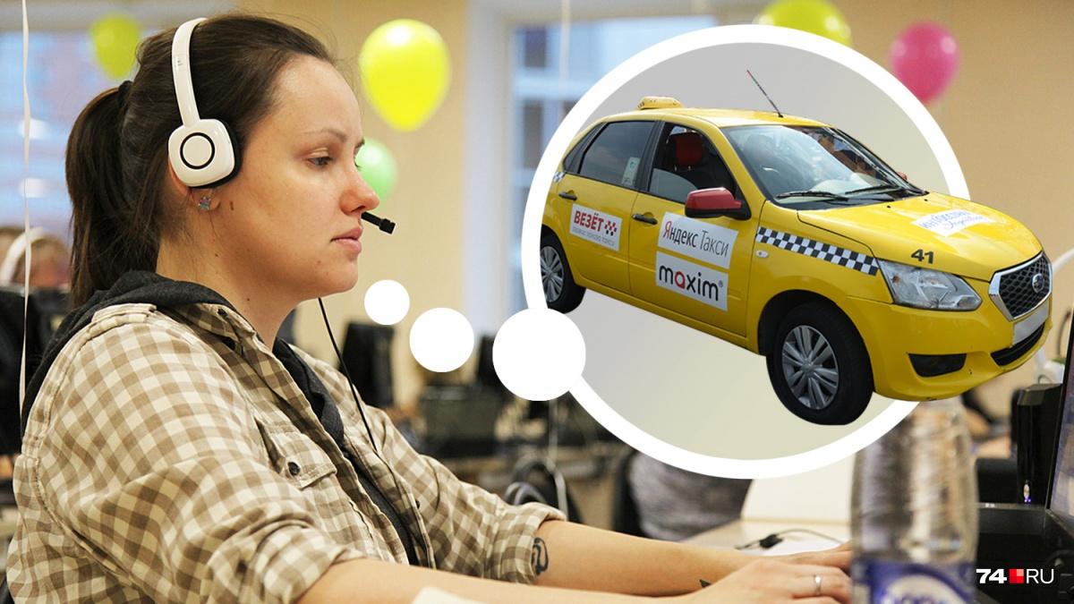 Работники кол-центра такси «Везёт» говорят, что из-за изменений вынуждены искать другую работу
