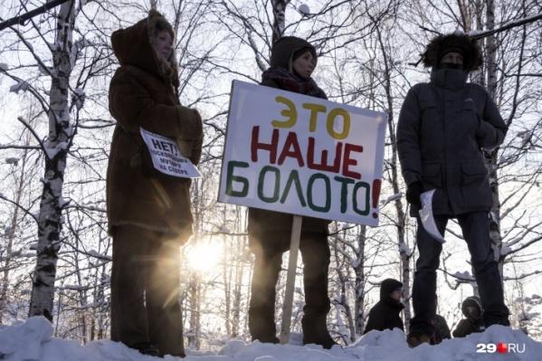 Новый митинг против «мусорного» строительства в регионе намечен на 7 апреля