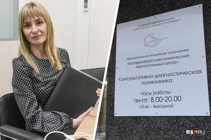 «Делают прописку и едут в ХМАО»: екатеринбурженка — о том, что происходит в очереди за бесплатным ЭКО