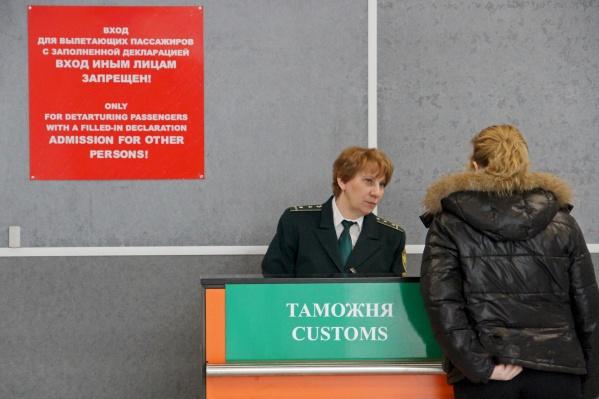 Должнице ограничили выезд из России, нодо ареста имущества дело не дошло