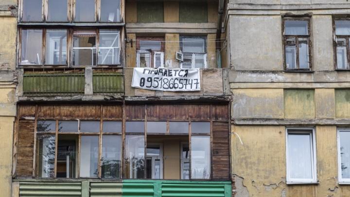 Не по карману: волгоградцам хватает денег только на однокомнатное жилье